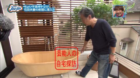 ishidajyunichi015