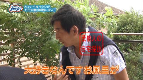 ishidajyunichi016