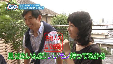 ishidajyunichi017