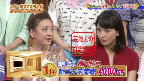 nishikawaayako002
