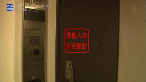 saitoutakumi002