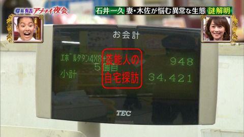 ishikazuhisa008