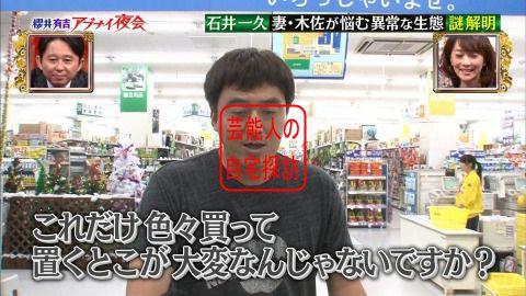 ishikazuhisa009
