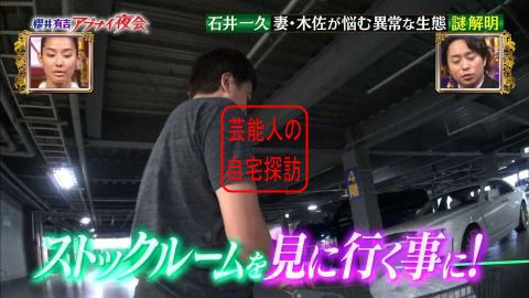 ishikazuhisa011