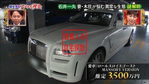 ishikazuhisa012