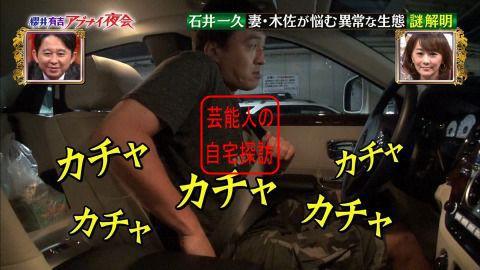 ishikazuhisa014