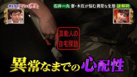 ishikazuhisa015