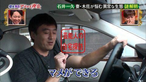 ishikazuhisa016
