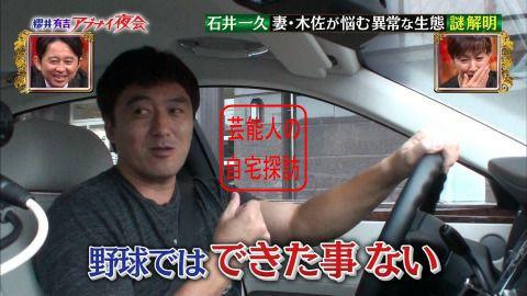 ishikazuhisa017
