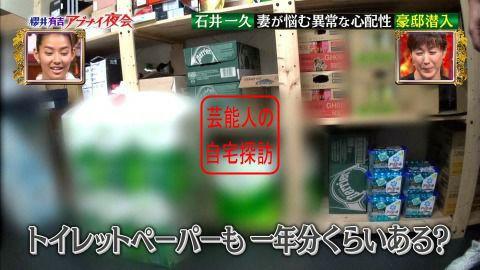 ishikazuhisa038