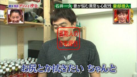 ishikazuhisa039