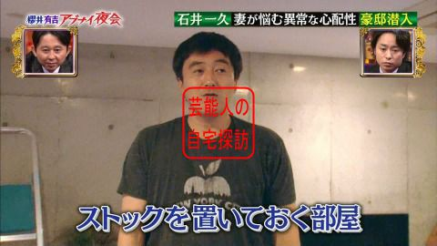 ishikazuhisa047
