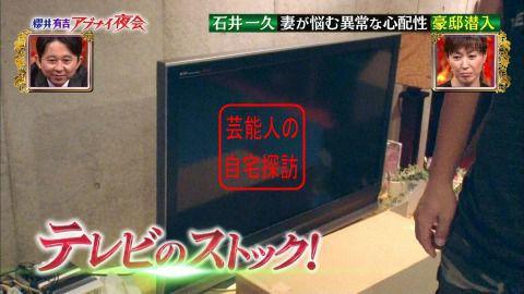 ishikazuhisa050