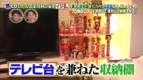 たんぽぽ川村の家を北欧風にリノベーション064