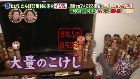 たんぽぽ川村の家を北欧風にリノベーション009