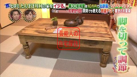 たんぽぽ川村の家を北欧風にリノベーション065