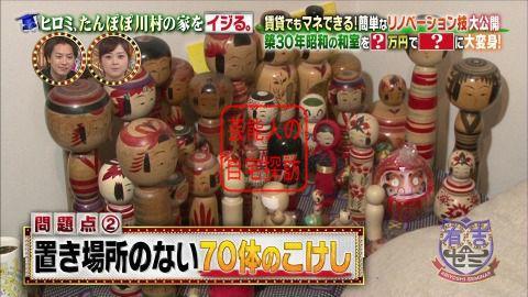 たんぽぽ川村の家を北欧風にリノベーション010