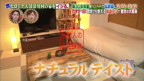 たんぽぽ川村の家を北欧風にリノベーション063