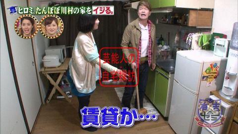 たんぽぽ川村の家を北欧風にリノベーション004