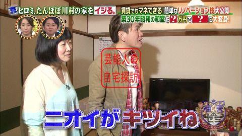 たんぽぽ川村の家を北欧風にリノベーション007