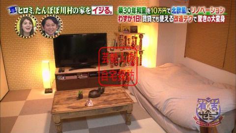 たんぽぽ川村の家を北欧風にリノベーション062