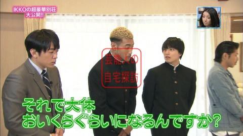 IKKO軽井沢の超豪華別荘029