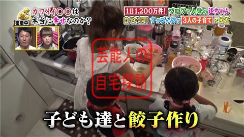 辻希美&杉浦太陽の自宅041