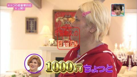 IKKO軽井沢の超豪華別荘030
