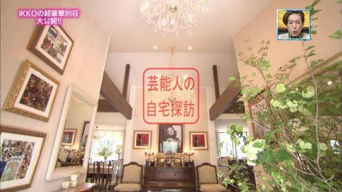 IKKO軽井沢の超豪華別荘006