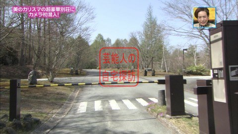 IKKO軽井沢の超豪華別荘052