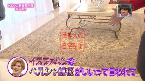 IKKO軽井沢の超豪華別荘027