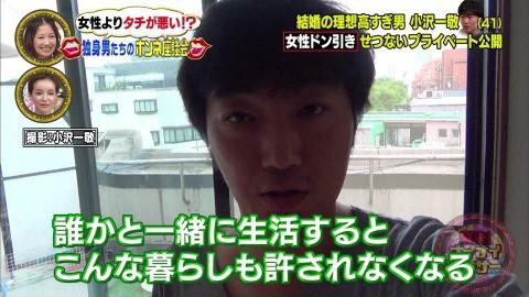 スピードワゴン小沢一敬の自宅017