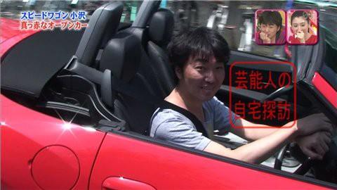 スピードワゴン小沢の愛車BMW・Z4003