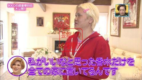 IKKO軽井沢の超豪華別荘018
