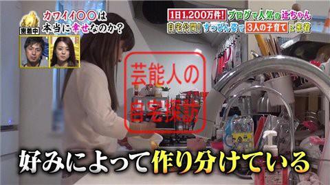 辻希美&杉浦太陽の自宅028