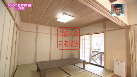 IKKO軽井沢の超豪華別荘040