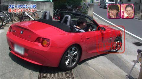 スピードワゴン小沢の愛車BMW・Z4004