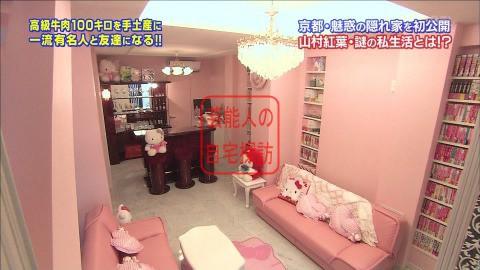 山村紅葉の京都の自宅008