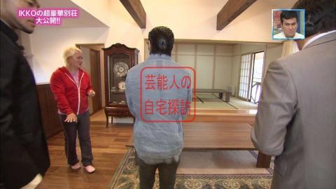 IKKO軽井沢の超豪華別荘039
