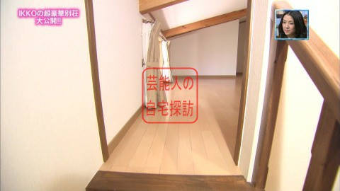 IKKO軽井沢の超豪華別荘042