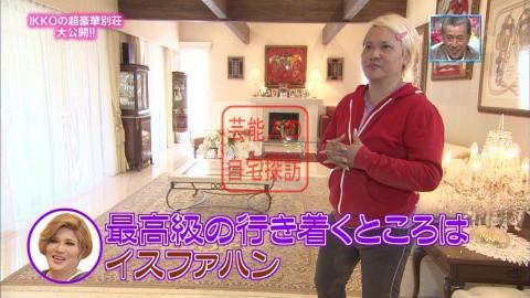 IKKO軽井沢の超豪華別荘028