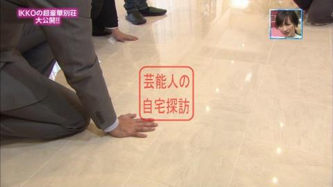 IKKO軽井沢の超豪華別荘019
