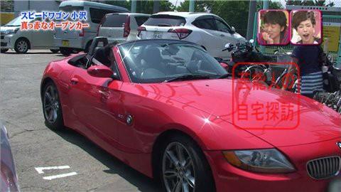 スピードワゴン小沢の愛車BMW・Z4001