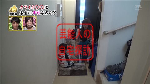 辻希美&杉浦太陽の自宅036