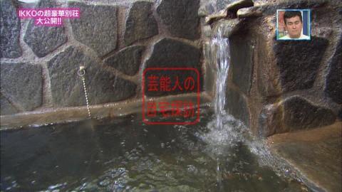 IKKO軽井沢の超豪華別荘037