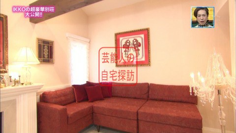 IKKO軽井沢の超豪華別荘046