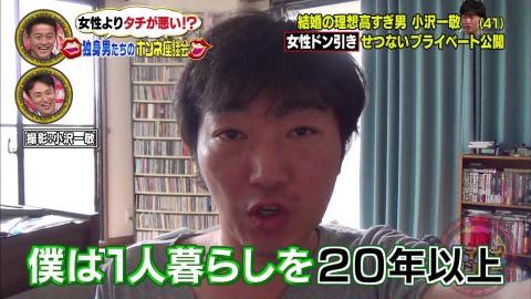 スピードワゴン小沢一敬の自宅001