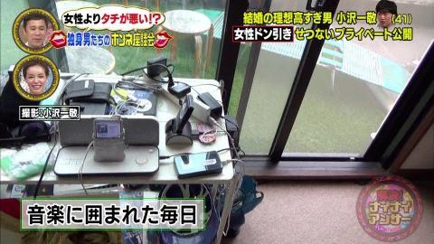 スピードワゴン小沢一敬の自宅014