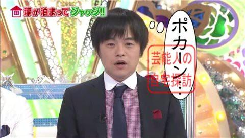 misonoの自宅マンション022