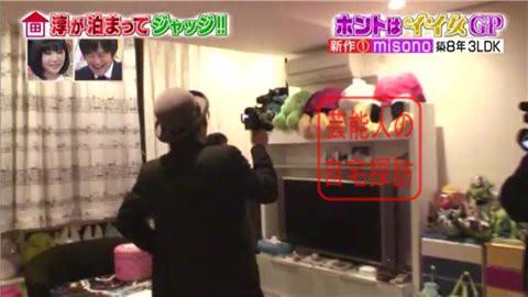 misonoの自宅マンション033